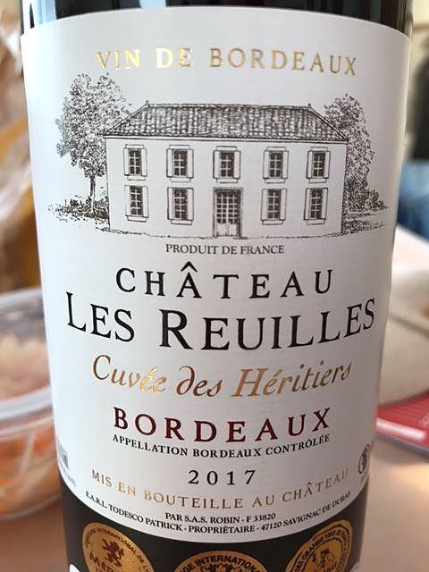 Ch. Les Reuilles Cuvée des Héritiers(シャトー・レ・ルイユ キュヴェ・ド・エリティエ)