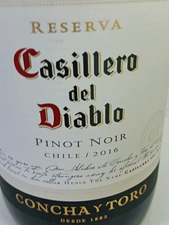 Casillero del Diablo Reserva Pinot Noir