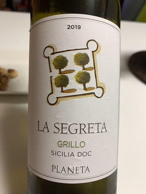 Planeta La Segreta Grillo(プラネタ ラ・セグレタ グリッロ)
