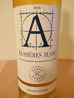 Aussières Blanc(オーシエール・ブラン)