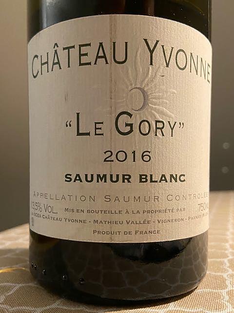 Ch. Yvonne Saumur Blanc Le Gory(シャトー・イヴォンヌ ソーミュール・ブラン ル・ゴリー)