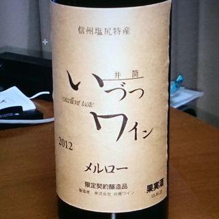 いづつワイン メルロー