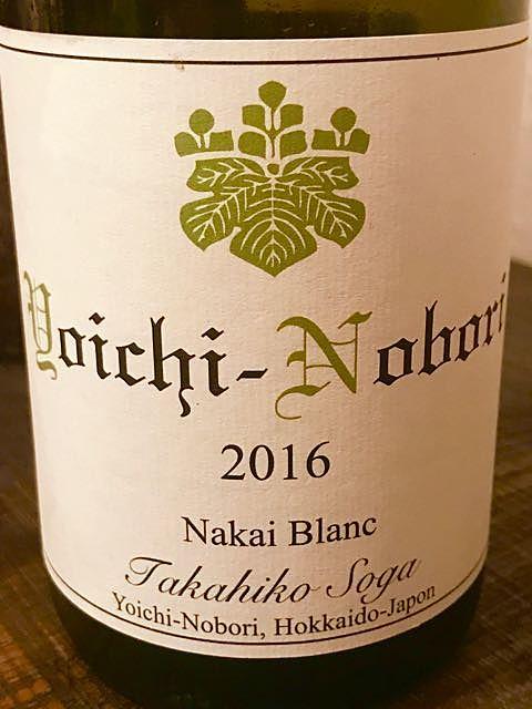 Dom. Takahiko Yoichi Nobori Nakai Blanc