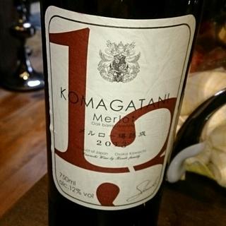 河内ワイン Komagatani メルロー樽熟成