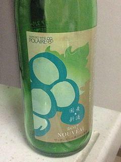 サッポロワイン Polaire Delaware Sparkling