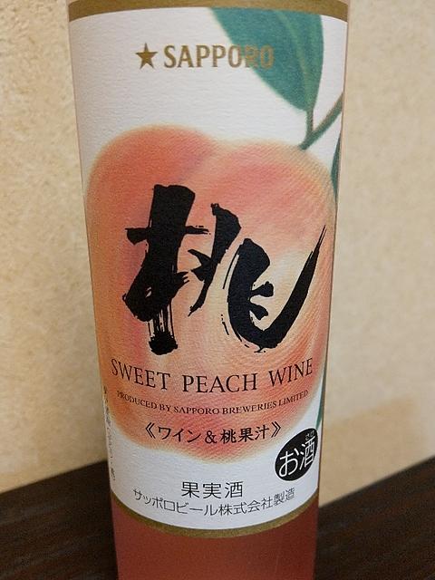 サッポロワイン Polaire 桃 Sweer Peach Wine