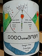 GoGo Wine Aman Cuvée Bébés(2017)