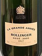 ボランジェ ラ・グランダネ ロゼ ブリュット(2005)