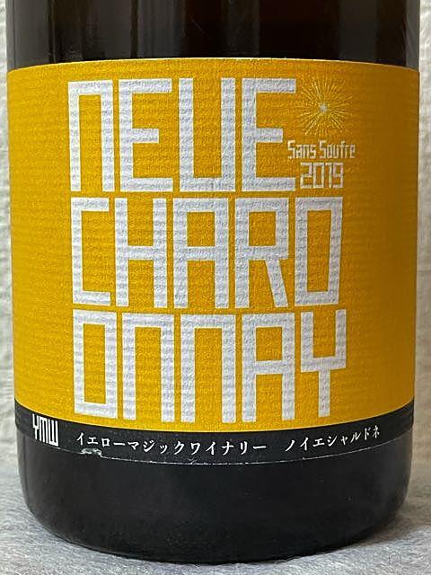 Yellow Magic Winery Neue Chardonnay 2019(イエローマジックワイナリー ノイエシャルドネ)