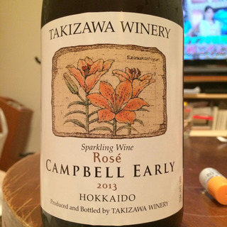 Takizawa Winery Campbell Early Rosé Sparkling
