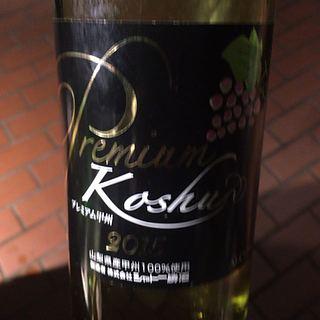 シャトー勝沼 Premium Koshu