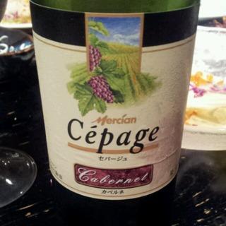 メルシャン Cepage Cabernet