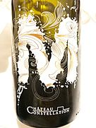 Ch. Constellation Moscato Sparkling