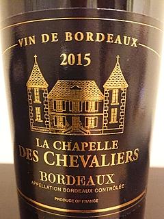 La Chapelle des Chevaliers Rouge(ラ・シャペル・デ・シュヴァリエ ルージュ)