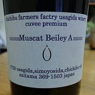 兎田ワイナリー Varietal Selection 秩父ルージュ Muscat Bailey A Cuvée Premium