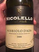 ニコレッロ ネッビオーロ ダルバ(2006)