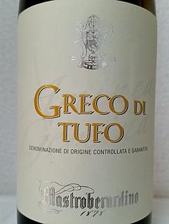 Mastroberardino Greco di Tufo(マストロベラルディーノ グレコ・ディ・トゥーフォ)