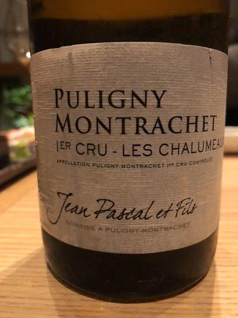 Jean Pascal et Fils Puligny Montrachet 1er Cru Les Chalumeaux(ジャン・パスカル・エ・フィス ピュリニー・モンラッシェ プルミエ・クリュ レ・シャリュモー)