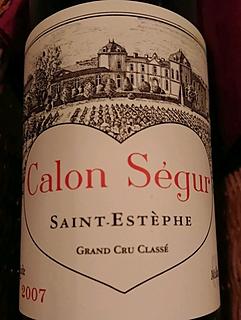 Ch. Calon Ségur(シャトー・カロン・セギュール)