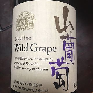 Mashino Winery Mashino Wild Grape