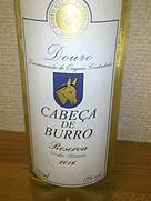 Cabeça de Burro Reserva Douro