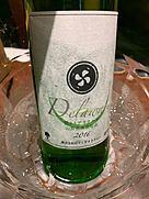 くずまきワイン Delaware 種ありデラウェア(2016)