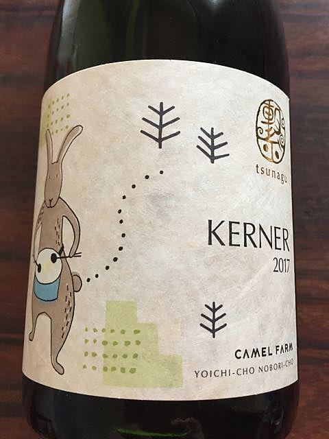 Camel Farm Kerner Sparkling(キャメル・ファーム ケルナー スパークリング)