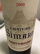 シャトー・シマール(2000)