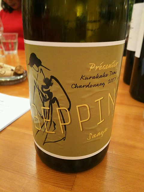 Beppin Saaya Chardonnay(ベッピン サアヤ シャルドネ)