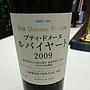 丸藤葡萄酒 プティ・ドメーヌ ルバイヤート(2009)