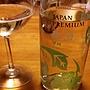 サントリー Japan Premium 甲州 新酒(2016)