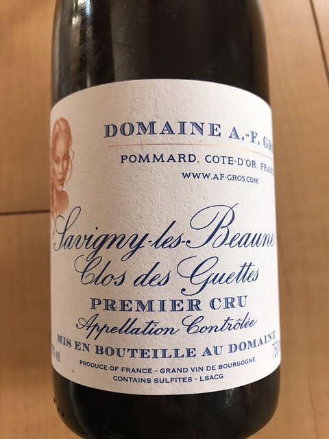 Dom. A. F. Gros Savigny les Beaune 1er Cru Clos des Guettes(ドメーヌ・アンヌ・フランソワーズ・グロ サヴィニー・レ・ボーヌ プルミエ・クリュ クロ・デ・ゲット)