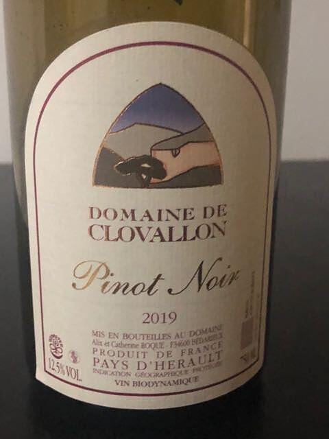 Dom. de Clovallon Pinot Noir(ドメーヌ・ド・クロヴァロン ピノ・ノワール)
