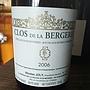 Nicolas Joly Clos de la Bergerie(2006)