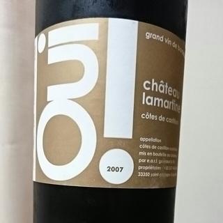 Olivier Dauga Selection Oui! de Lamartine