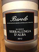フォンタナフレッダ セッラルンガ・ダルバ バローロ
