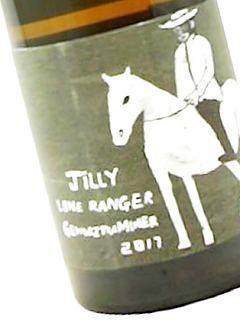 Jilly Lone Ranger Gewürztraminer(ジリー ローン・レンジャー ゲヴュルツトラミネル)