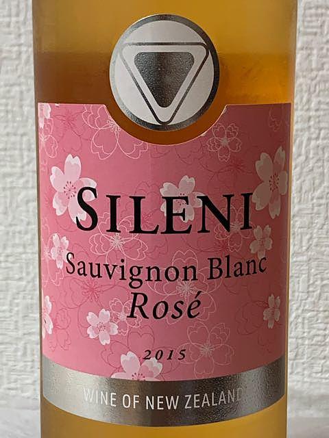 Sileni Cellar Selection Sauvignon Blanc Rosé (Sakura)