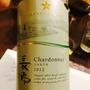 Grande Polaire 長野 Chardonnay(2012)