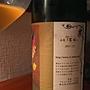 四恩醸造 窓辺 橙(2007)