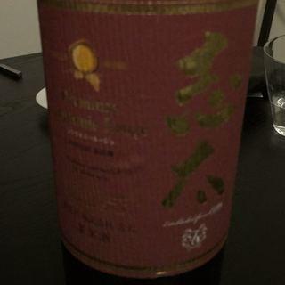 中伊豆ワイナリー 志太 Symphonie Rouge Premium 2010