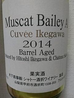Ch. Sakaori Muscat Bailey A Cuvée Ikegawa Barrel Aged