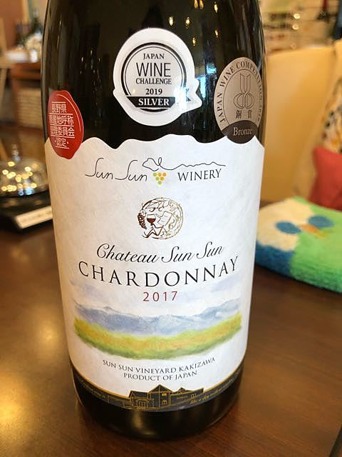 Sun Sun Winery Ch. Sun Sun Chardonnay(サンサンワイナリー シャトーサンサン シャルドネ)