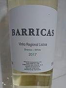 カーサ・サントス・リマ バリカス ブランコ(2017)