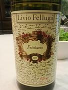 リヴィオ・フェッルーガ フリウラーノ(2011)