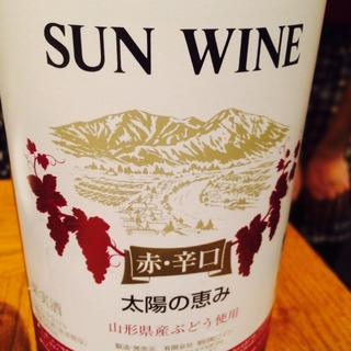 Asahimachi Wine Sun Wine 赤