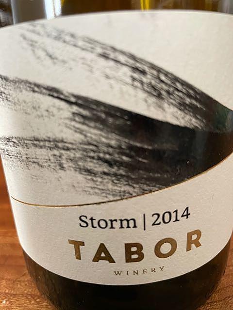 Tabor Adama Storm (Sufa)(タボール アダマ ストーム)