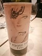モンテヴェルティネ レ・ペルゴレ・トルテ(2004)