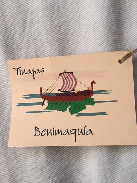 Benimaquía Tinajas(ベニマキア ティナハス)