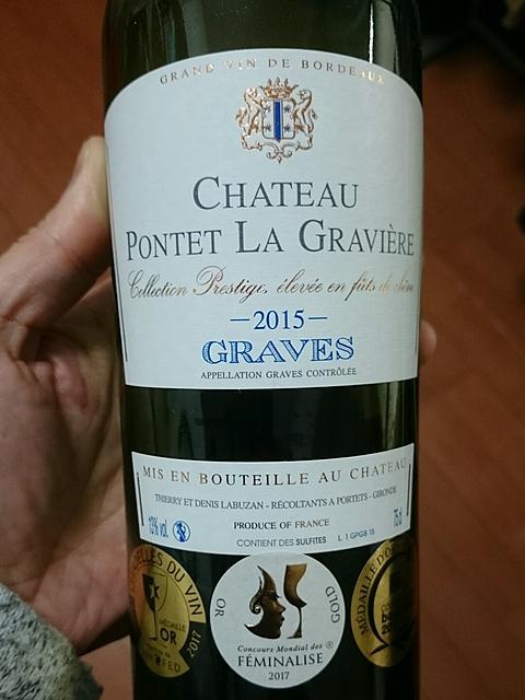 Ch. Pontet La Gravière Collection Prestige(シャトー・ポンテ・ラ・グラヴィエール コレクション・プレステージ)